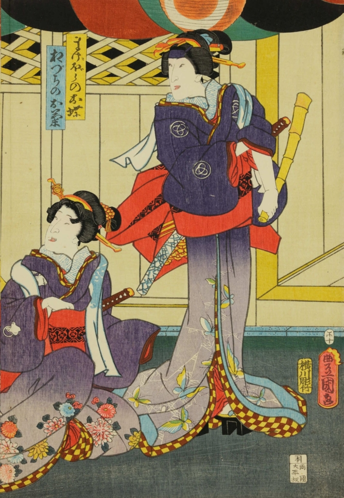 Utagawa Kunisada (1786–1865), Shakuhachi Players Engaged in Talk, 1858, colour woodcut (detail)